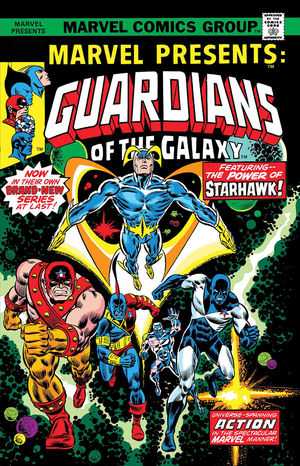 MARVEL PRESENTS GUARDIANS OF THE GALAXY FACSIMILE  #3