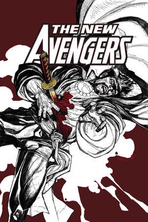 TRUE BELIEVERS AVENGERS RONIN (2019) #1
