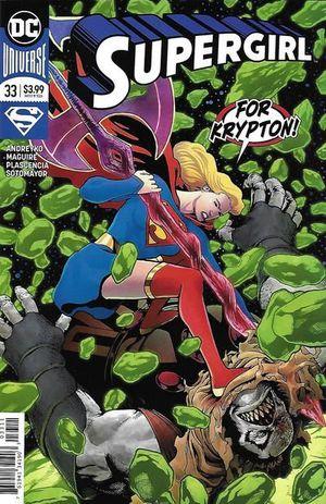SUPERGIRL (2016) #33