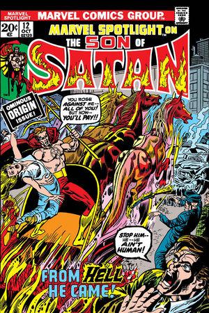 SON OF SATAN MARVEL SPOTLIGHT FACSIMILE EDITION (2 #1