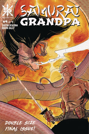 SAMURAI GRANDPA (2019) #4