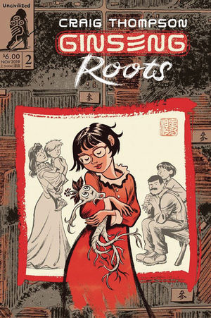 GINSENG ROOTS (2019) #2