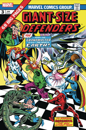 GIANT-SIZE DEFENDERS FACSIMILE EDITION 3 #1
