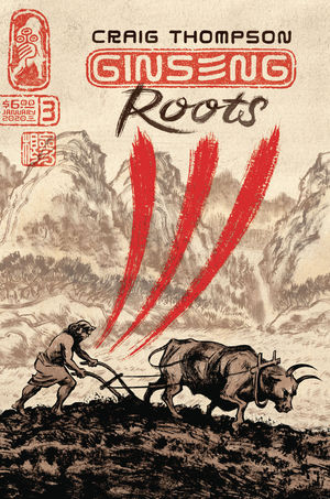 GINSENG ROOTS (2019) #3
