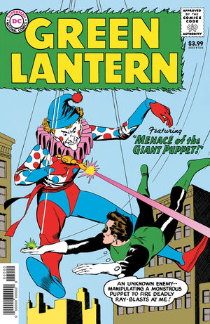 GREEN LANTERN 1 FACSIMILE EDITION (2020) #1
