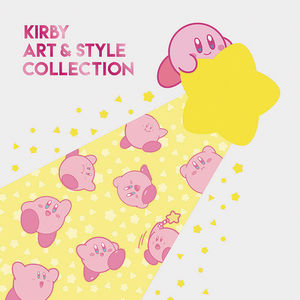 KIRBY ART AND STYLE COLLECTION HC