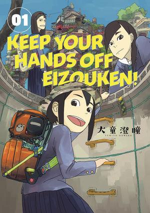 KEEP YOUR HANDS OFF EIZOUKEN TPB (2020) #1
