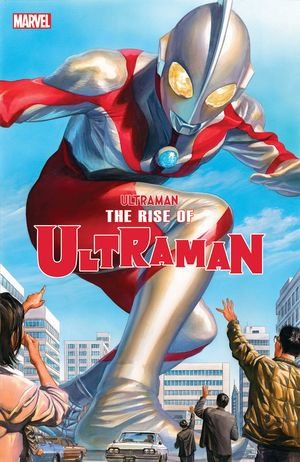 RISE OF ULTRAMAN (2020) #1