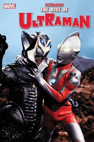 RISE OF ULTRAMAN (2020) #1 PHOTO