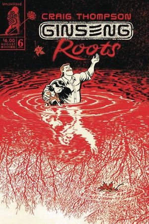 GINSENG ROOTS (2019) #6