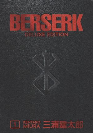 BERSERK DELUXE EDITION HC VOL 01 1