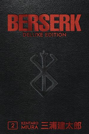 BERSERK DELUXE EDITION HC VOL 02 2