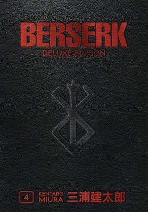 BERSERK DELUXE EDITION HC VOL 04 4