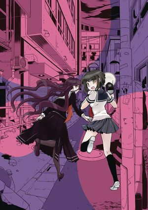 DANGANRONPA ANOTHER EPISODE TP VOL 01 ULTRA DESPAIR GIRLS 1