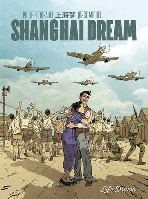 SHANGHAI DREAM TP