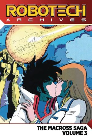 ROBOTECH ARCHIVES MACROSS SAGA TP VOL 03 3