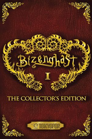 BIZENGHAST 3IN1 GN VOL 01 SPECIAL COLLECTOR ED 1