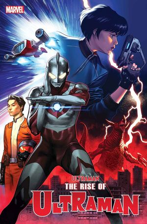 RISE OF ULTRAMAN (2020) #2