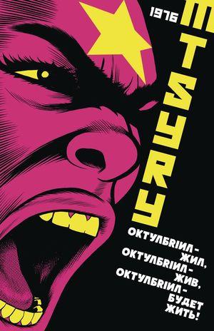 TSYRY OCTOBRIANA 1976 (2020) #1
