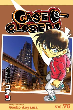 CASE CLOSED GN VOL 76 76