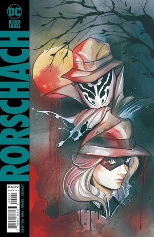 RORSCHACH (2020) #2B