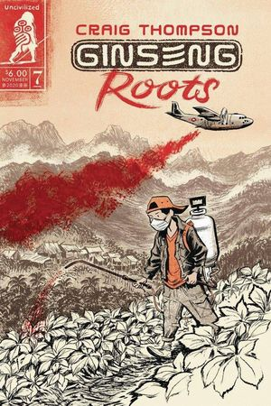GINSENG ROOTS (2019) #7