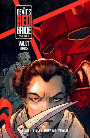 DEVILS RED BRIDE (2020) #2