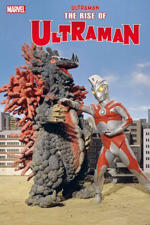 RISE OF ULTRAMAN (2020) #5C