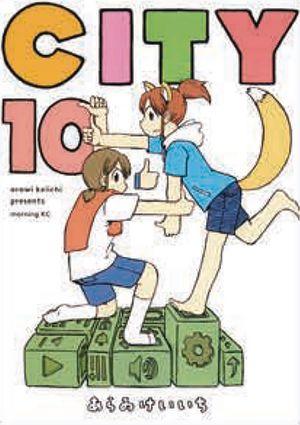 CITY GN VOL 10 10