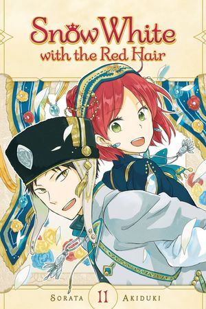 SNOW WHITE WITH RED HAIR GN VOL 11 11