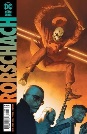 RORSCHACH (2020) #7B