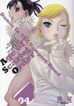 DANCE IN VAMPIRE BUND AGE OF SCARLET ORDER GN VOL 04