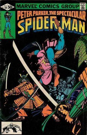 SPECTACULAR SPIDER-MAN (1976 1ST SERIES) #54