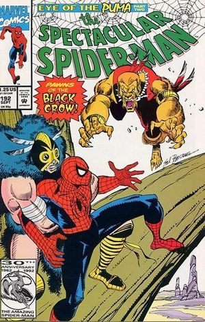 SPECTACULAR SPIDER-MAN (1976 1ST SERIES) #192