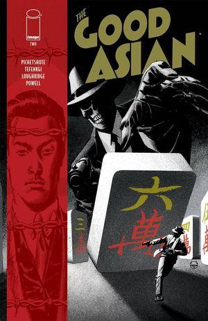 GOOD ASIAN (2021) #2