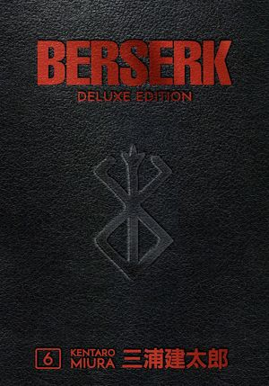 BERSERK DELUXE EDITION HC VOL 06 (O/A) (MR)