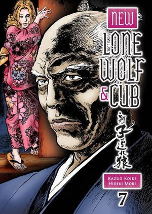 NEW LONE WOLF AND CUB TP VOL 07 (AUG150077) (MR)