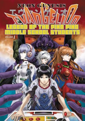 NGE LEGEND PIKO PIKO MIDDLE SCHOOL STUDENTS TP VOL 01 (JAN17