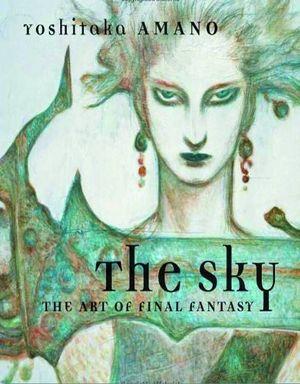 SKY ART OF FINAL FANTASY SLIPCASE ED (FEB130071)