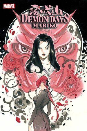 DEMON DAYS MARIKO (2021) #1