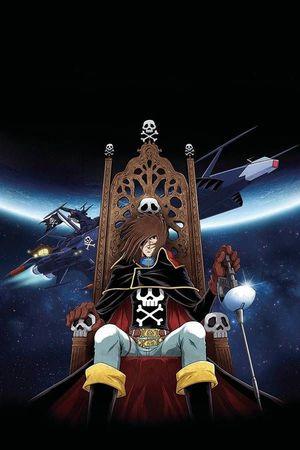SPACE PIRATE CAPT HARLOCK (2021) #1G