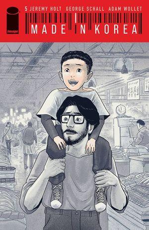 MADE IN KOREA (2021) #5