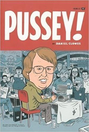 PUSSEY TP #1