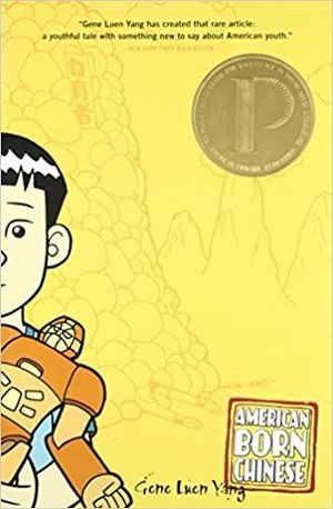 AMERICAN BORN CHINESE GN (2006) #1