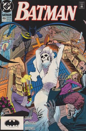 BATMAN (1940) #455
