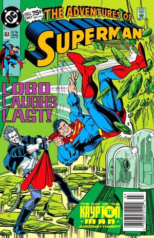 ADVENTURES OF SUPERMAN (1987) #464