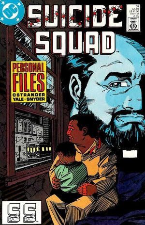 SUICIDE SQUAD (1987 1ST SERIES) #31