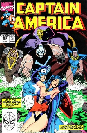 CAPTAIN AMERICA (1968 1ST SERIES) #369