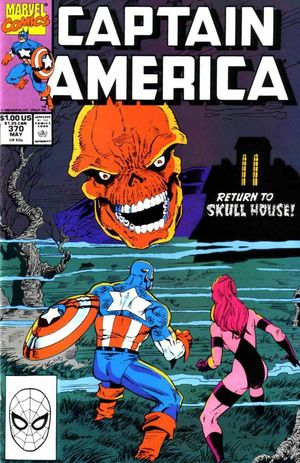 CAPTAIN AMERICA (1968 1ST SERIES) #370