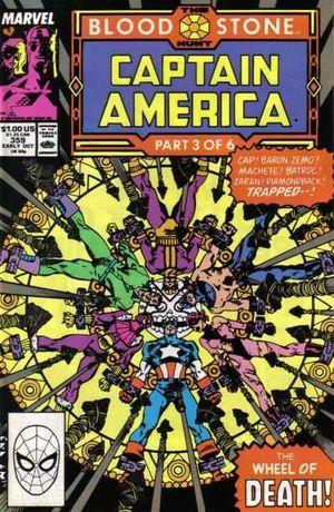 CAPTAIN AMERICA (1968 1ST SERIES)